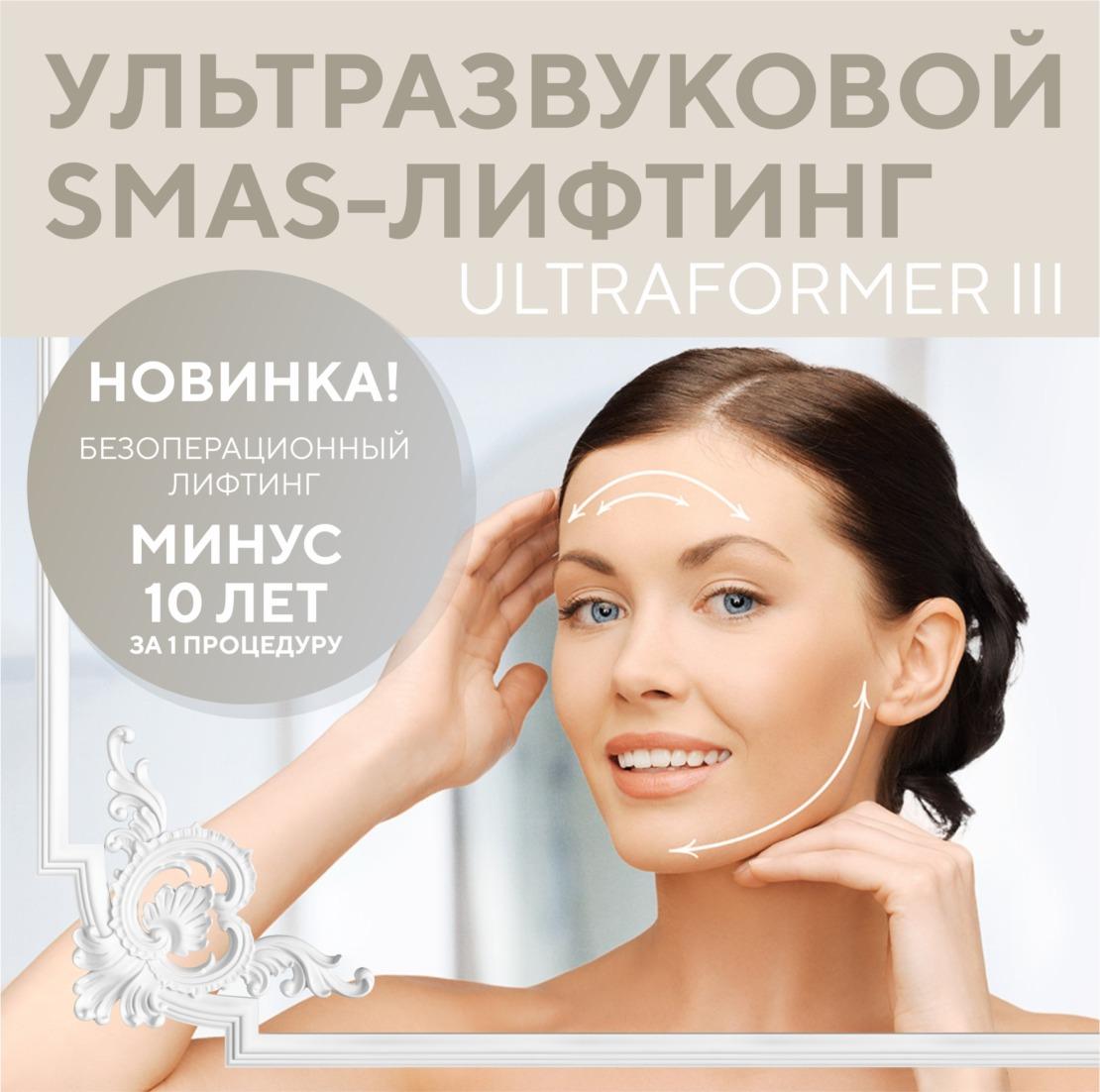 косметология косметика